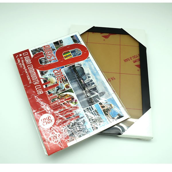 Box Cover Image Sticker - Option 1