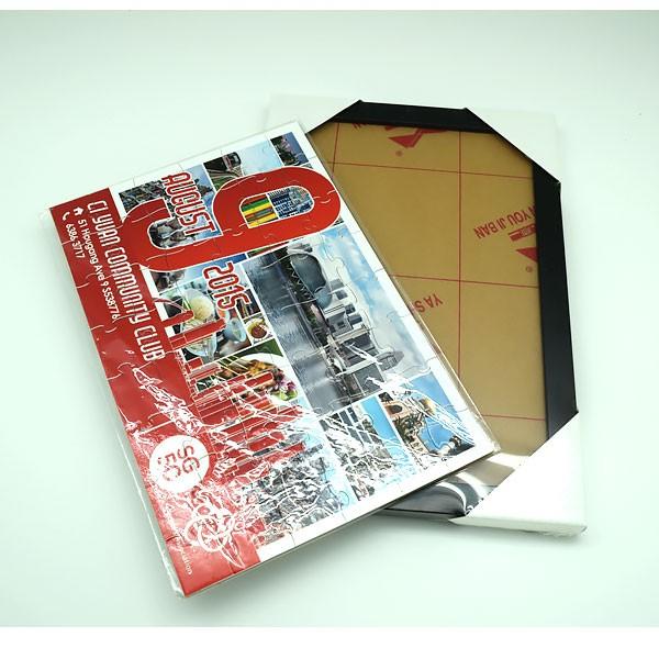 Box Cover Image Sticker - Option 1